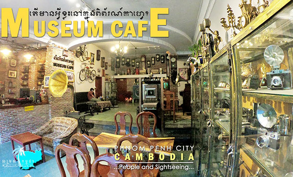 Museum Cafe 3a